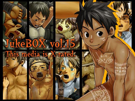 [■BOX■] の【JukeBOX vol.15】