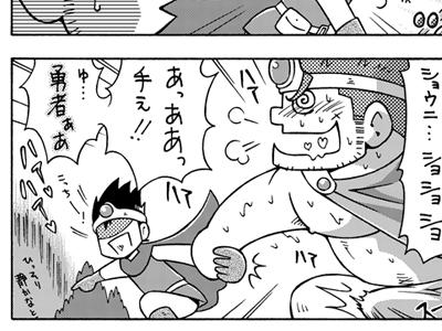 戦士→賢者2
