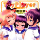 ToyPlayer