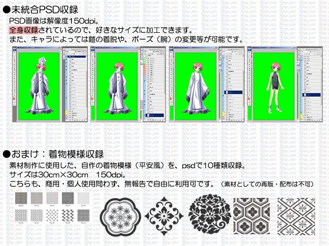 [BlueForest] の【立ち絵素材集 Vol.12ファンタジー男性編】