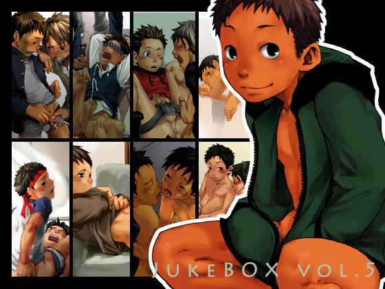 [■BOX■] の【JukeBOX vol.5】