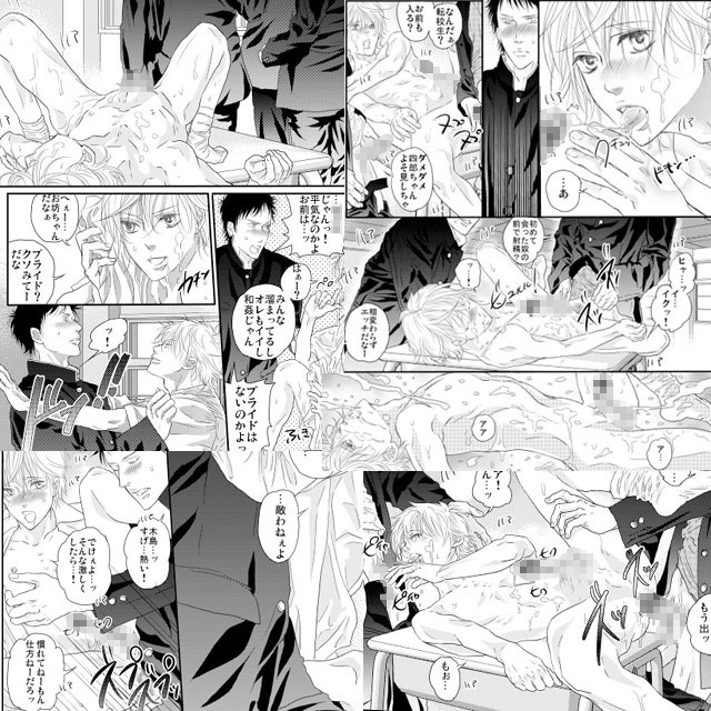 [kiriya+(桐屋)] の【放課後の恋人】