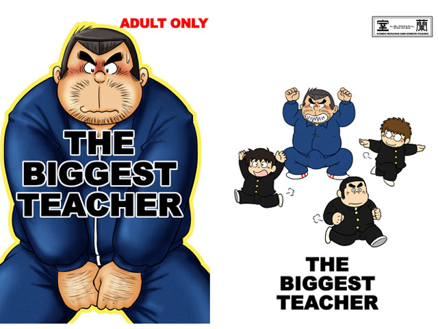 THE BIGGEST TEACHER