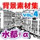 [有楽舎工房] の【マンガ背景素材集「You楽Luck」Vol.4「水都+α」 】