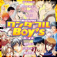 �����_�t��Boy�fs Vol.4