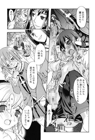 [茜新社] の【ツンデレ少年で遊ぼう!】