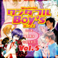 �����_�t��Boy�fs Vol.5
