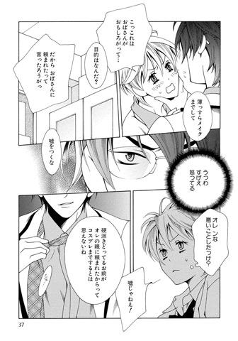 [松文館] の【なめんなヨ!】