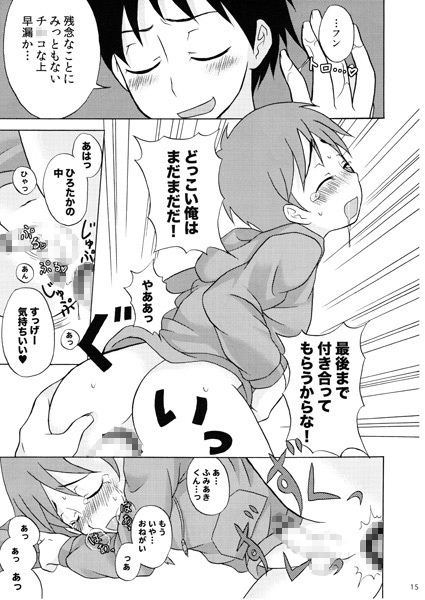 [脱力研究会] の【でぃあちん】