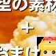ロイヤリティフリー素材集「空・1」
