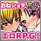 [������Ղ��] �́y���t���l�Ɩl -�ǂ��ł��Z�N�n�������˃V���^RPG- Ver1.03�z