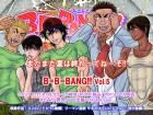 【B=B=BANG!! Vol.5 】