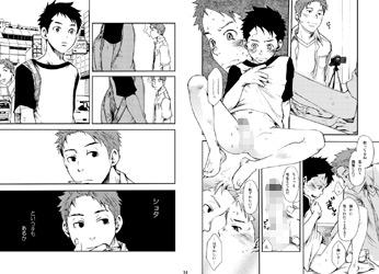 [■BOX■] の【純愛IMMORAL】