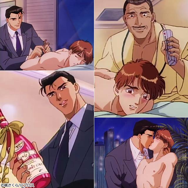 [BL BOY NOVELS] の【僕のセクシャルハラスメント 第2巻】
