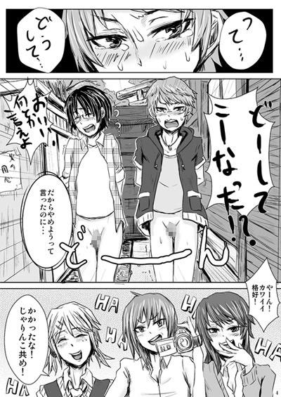 [H-SQUAD] の【楽しい修学旅行〜東京こわいとこ〜】