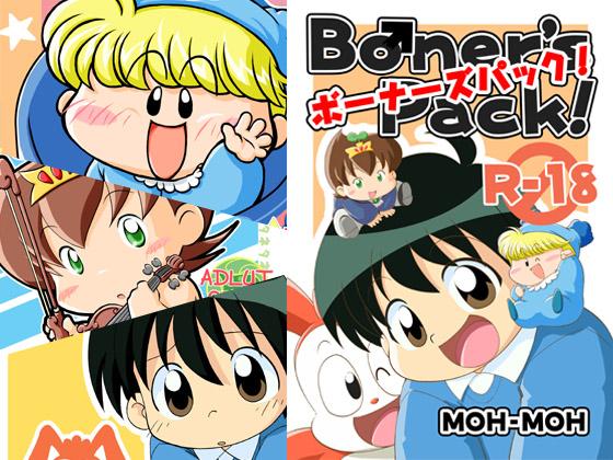 [ももいろ☆Boner] の【【GWキャンペーン2013】Boner's Pack!【5月7日まで!】】