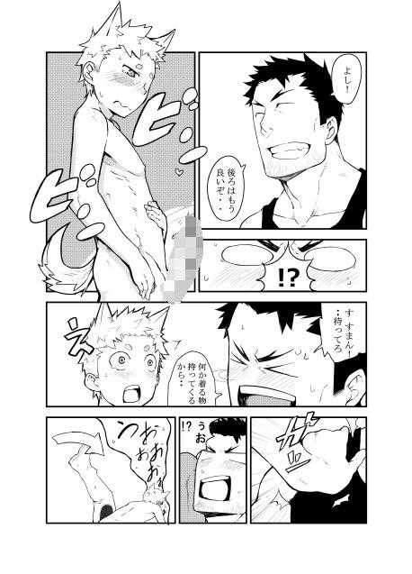 [anything] の【KOBAN】