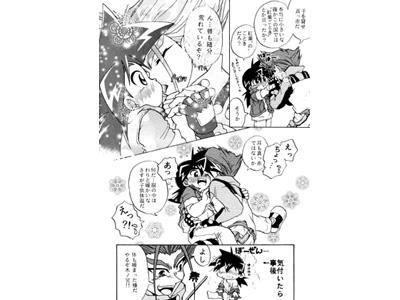 [妖怪倶楽部] の【Confusion】