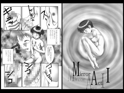 [M's WORKS.] の【Mirror】