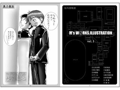 [M's WORKS.] の【M's WORKS.ILLUSTRATION vol.1】