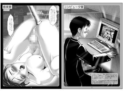 [M's WORKS.] の【M's WORKS.ILLUSTRATION vol.2】