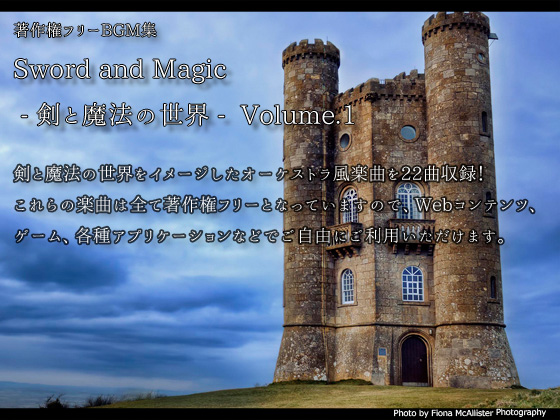 [Sound Optimize] の【【30%OFF!】著作権フリーBGM集 Sword and Magic Volume.1【おとしだまフェア2016】】