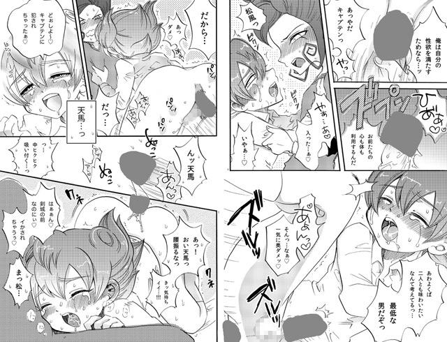 [Apollon+] の【R3!〜ダブルウイング3P本〜】