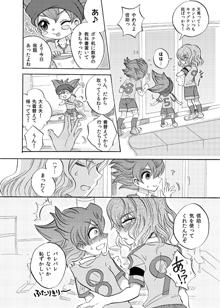 [Apollon+] の【なんかキてるっ!】