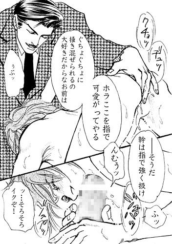 ヲトコ盛りのキミたちへ・総集編A・改定版