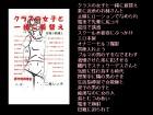 [トニカク] の【クラスの女子と一緒に着替え 官能小説集1】