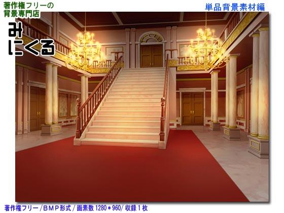 [背景専門店みにくる] の【背景CG素材―お屋敷01-夜点灯】