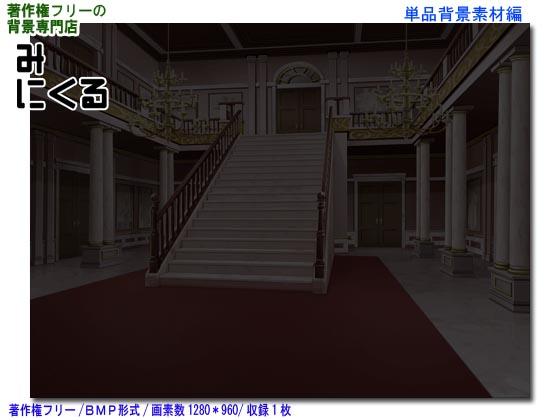 [背景専門店みにくる] の【背景CG素材―お屋敷01-夜消灯】