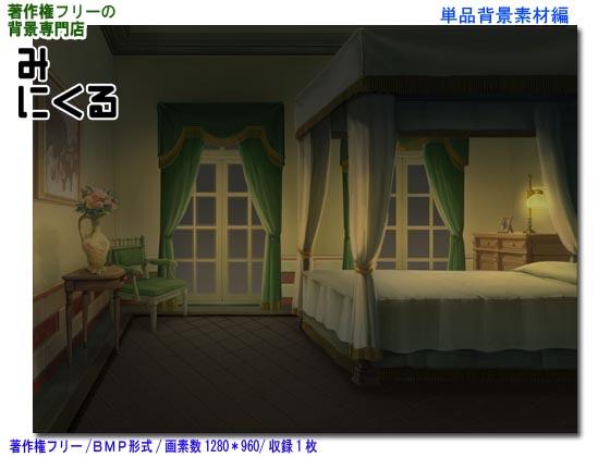 [背景専門店みにくる] の【背景CG素材―お屋敷02-夜点灯】