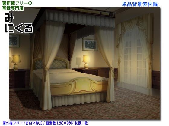 [背景専門店みにくる] の【背景CG素材―お屋敷04-夜点灯】