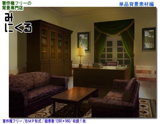 [背景専門店みにくる] の【背景CG素材―お屋敷08ー夜点灯】