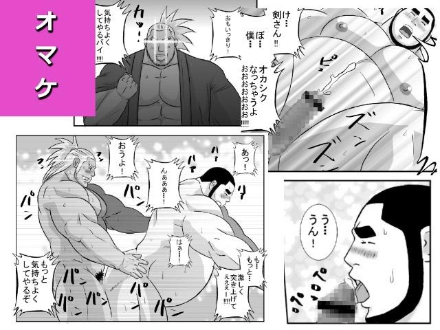 エロティック☆ヒーローズG Vol.01
