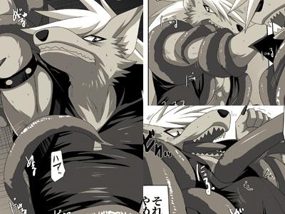 狼さん、触手ですか?