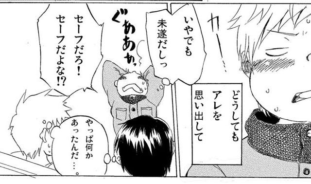 にあみす!2