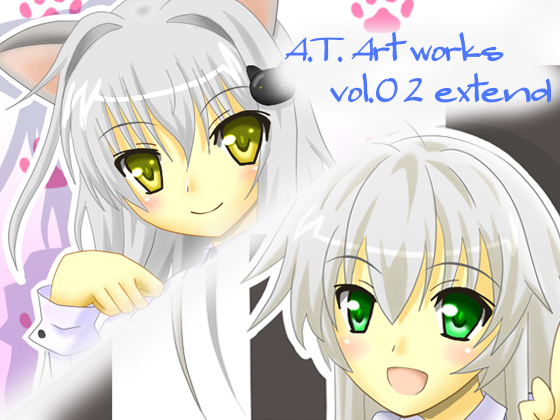 A.T. Art works vol.02 extend