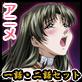 [ストロベリージャム] の【淫辱調教 〜メイド&義母〜 セット】