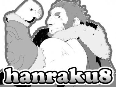 [いたちごっこ] の【【毎月29日はニクの日!】hanraku8【今日だけ半額!】】
