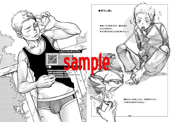 [■BOX■] の【JUNK BOX 2】