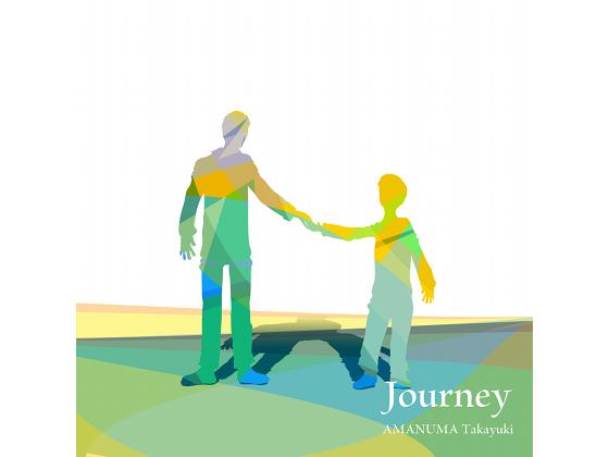 Journeyの紹介画像