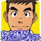 [アキタク*キカク] の【ナントカ男子/フェロモン男子】