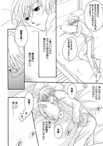 [海王社] の【魔人倶楽部】