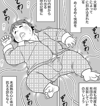 ハルユキ・フィジカル・フル・バースト!!!