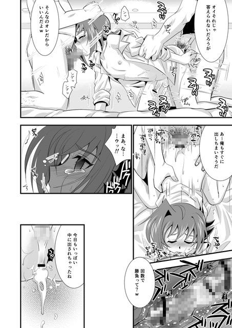 [裏ウレタン] の【箱庭810】