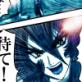 ラース 剣山激闘編 vol.54 シメオンの動揺!