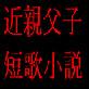 [自乗の地平] の【赤い縁が色帯びること】
