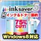 InkSaver 5 Pro �y���f�B�A�i�r�z